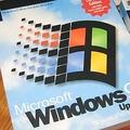 高速なCPUで動作させると起動に失敗するWindows95 問題から学べること