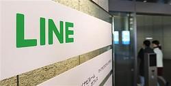LINE本社のロゴ