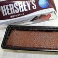 500円で買える濃厚チョコケーキ