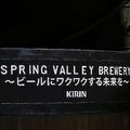 キリンがクラフトビール定額サービス開始 月額2496円で毎日1杯