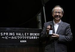 キリンがクラフトビール定額サービス開始、月額2496円で1日1杯