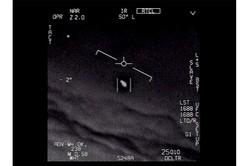米国国防総省が公開した2015年撮影の動画の一部。