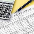 年末調整で損しないために知るべき要点 3つの所得控除について解説