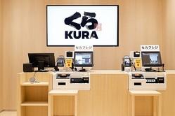 22日に西日本初のグローバル旗艦店『くら寿司 道頓堀店』がオープン