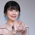 愛ちゃんの疑惑 台湾TOPニュース