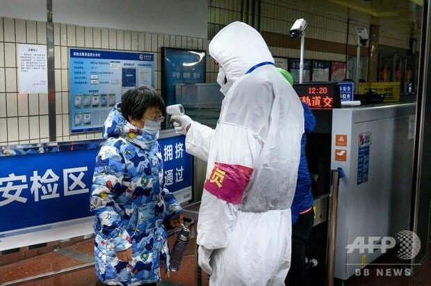 [画像] 新型ウイルス感染拡大「数か月」続く可能性、専門家ら指摘
