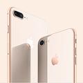 auが直営店でのiPhone8、8 Plusの販売価格を発表 予約は15日16時1分から