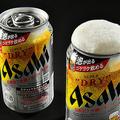 """アサヒスーパードライ 生ジョッキ缶。泡立たせるコツは""""温度""""にある"""