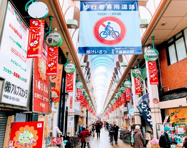 大阪3大商店街のひとつ「千林商店街」で立ち寄るべきお店5選 ...