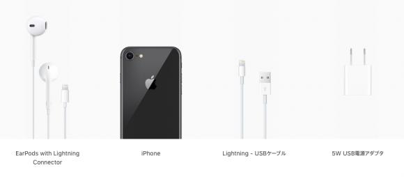 c0efec2877 新iPhoneは5W電源アダプタ同梱、3.5ミリイヤホン端子変換アダプタは同梱 ...