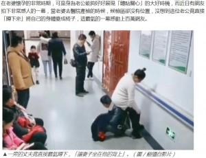 [画像] 【海外発!Breaking News】「こんないい夫をどこで?」身重の妻を自らの背中に座らせる男性に称賛の声(中国)<動画あり>