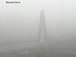 14日、中国北京は、今冬で最も深刻な大気汚染に見舞われた。