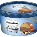 ハーゲンダッツや雪見だいふくなどアイス8,000個を無料配布、東京・京橋で - 発売前の新作も