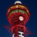 赤くライトアップした通天閣=2021年4月7日午後6時46分、大阪市浪速区、金居達朗撮影