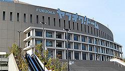 福岡市中央区のビックカメラ 天神2号館で福岡のキャッシュレス事情を聞いた