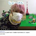 人気YouTuber「AAAjoken toys」が大麻で逮捕 年収4億円と報道
