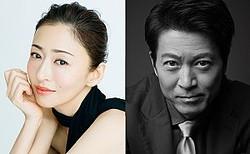 (左から)ドラマ10『ミス・ジコチョー』に出演する松雪泰子、寺脇康文