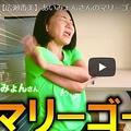 広瀬香美 YouTubeチャンネル