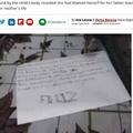 10歳少女、母のことを思う遺書を残し自殺(画像は『Mirror 2019年1月9日付「Heartbreaking note of 10-year-old girl who 'killed herself to make mum happy'」(Image: CEN)』のスクリーンショット)