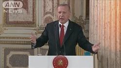 トルコ大統領 「即位礼正殿の儀」の訪日を中止