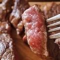 コスパが魅力な西友の牛肉とブランド牛肉を比較 総合的な満足度は?