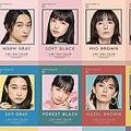 「カラコンを選ぶポイントは髪の色と合わせること」(岡田さん)