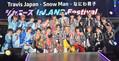 ライブイベント「ジャニーズ IsLAND Festival」に参加した「なにわ男子」らジュニアのメンバー