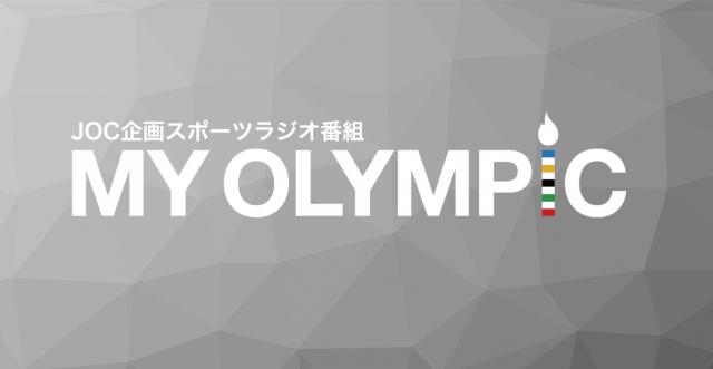 """女子カーリング主将・本橋選手が語る「悔しさから掴んだ""""銅メダル ..."""
