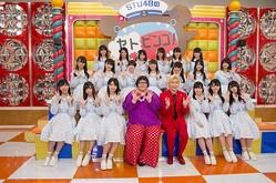 「STU48のセトビンゴ!」の初回収録に臨んだSTU48とメイプル超合金/撮影=龍田浩之