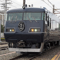 JR西日本が新長距離列車「WEST EXPRESS 銀河」初公開 5月8日デビュー