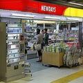 JR東日本の100%子会社へ 駅のキヨスクはなぜ「NEW DAYS」に?