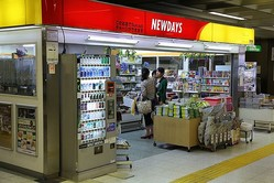 なぜ駅のキヨスクは消え「NEW DAYS」に?知られざる誕生秘話