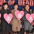 『おっさんずラブ』ドラマからメインキャストの3人 林遣都、田中圭、吉田鋼太郎
