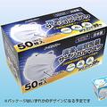 10時間で15万枚を完売した「日本製・個別包装マスク」何が違う?