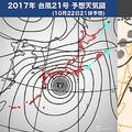 勢力が強い台風21号 戦後最大級の高潮被害をもたらした台風に酷似
