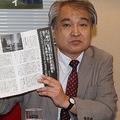 自らの記事に関する「週刊金曜日」の記事を手に記者会見する植村隆氏