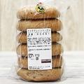 スーパーフード入りの朝食パン