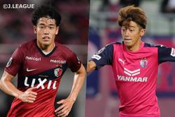 JFA、U−19日本代表候補トレーニングキャンプメンバー30名を発表…FW染野、西川潤ら招集