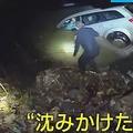 極寒の川に沈みかけの車 悲鳴をあげていた米女性を間一髪で救出