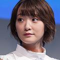 日本テレビ「eスポーツ事業参入発表会見」より。写真は、生駒里奈