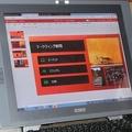 無料で使えるWeb版の「Office Online」メリットとデメリットは
