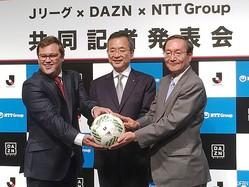 2017年からJリーグとパートナー関係にあるDAZN