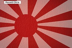 16日、韓国・インサイトによると、ニュージーランドのある駐車場で、現地に住む韓国人が車にデザインされた「落日旗」を「旭日旗」と勘違いし、生卵を投げつけるという事件が発生した。写真は旭日旗。