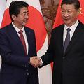 旭日旗を掲揚の護衛艦が中国へ 日中間の「和解速度」に驚く韓国