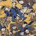 江戸時代の算数の教科書「塵劫記」難問の中から2問をピックアップ