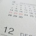 「年末にカレンダー配るのはやめて」で意外な反響