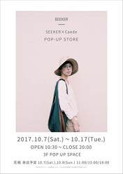 「SEEKER×Caede」初ポップアップストア開催、花楓のコラージュアートも展示