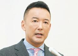 NHK「日曜討論」れいわ・山本太郎氏のフリップを映さない不自然映像