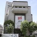 日本橋兜町にある東京証券取引所と株価ボード。日経平均は2万円台を回復したが、もみ合う展開が続いている