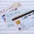 マイナンバー情報が中国で流出した可能性「案の定の事態」との指摘も